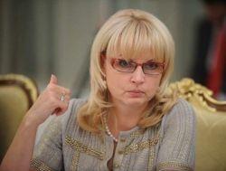 Голикова заявила, что будет перепроверять нецелевые траты