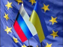 Защищая Украину и Молдову ЕС накажет Россию рублем