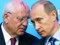 Новость на Newsland: Путин – второй Горбачев