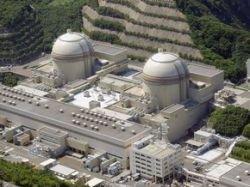 Новость на Newsland: Япония решила вернуться к атомной энергетике