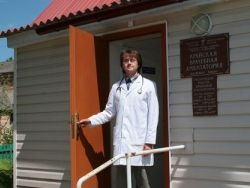 Новость на Newsland: Программку по поддержке, как мы выражаемся, юных сельских докторов могут продлить
