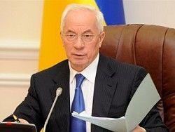Азаров: ассоциация с ЕС не помешает присоединению Украины к ТС