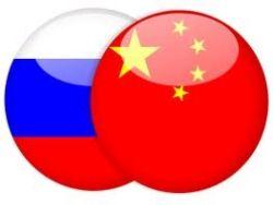 Новость на Newsland: Евразийское будущее: Россия, Китай и Европейский Союз