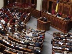 На Украине рассекретят сведения о роскошных особняках чиновников