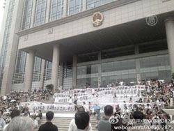 Новость на Newsland: Китайцы всё чаще осаждают правительственные здания