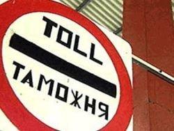 Жители Гагаузии выбирают Таможенный союз, а не ЕС