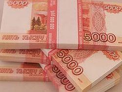 Новость на Newsland: Центробанк: 5-тысячные купюры подделывают чаще всего