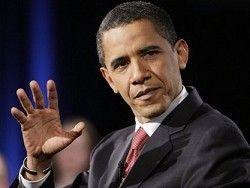 Новость на Newsland: Обама: США пересмотрят методы сбора разведданных