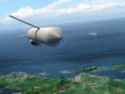 Новость на Newsland: В Тайване создана новая крылатая ракета