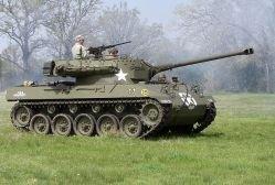 Армения намерена приобрести старые САУ М-36 - новость из рубрики ...