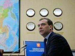 Новость на Newsland: Медведев за введение авансовых платежей за газ для населения