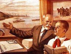 Подпись Ленина   самая дорогая в мире