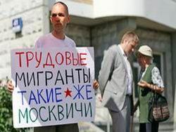 Новость на Newsland: Мигранты вывозят из России десятки миллиардов долларов