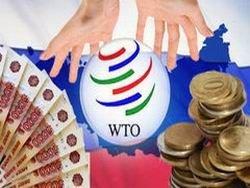 Новость на Newsland: ВТО уже кромсает наш платежный баланс