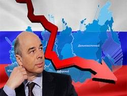 Новость на Newsland: Регионы попали в кабалу