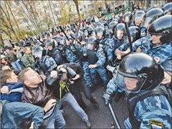 Новость на Newsland: Гибель империи: к чему могут привести события в Бирюлево