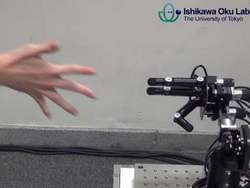 Японский робот научился выигрывать в игру