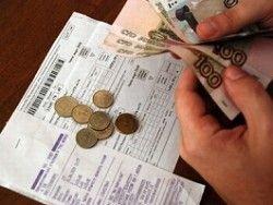 ЖКХ в России могут перевести на предоплату
