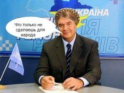 Толерантный выбор Виктора Януковича