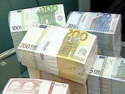 Новость на Newsland: Инфляция в ЕС снизилась до минимума за 4 года