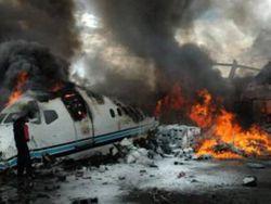 Новость на Newsland: Катастрофа в Казани и преступления