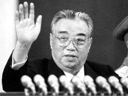 Ким Ир Сен рассчитывал дожить до 120 лет