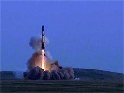 Новость на Newsland: Ракета