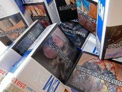Новость на Newsland: Устрашающие изображения расположат на обеих сторонах пачки табака