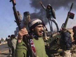 Новость на Newsland: Сирийские боевики создали