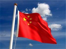 Новость на Newsland: Китай объявил о создании