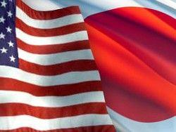 Новость на Newsland: Китай призвал США не оказывать поддержку Японии