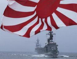 Новость на Newsland: Япония готовится к войне с Китаем