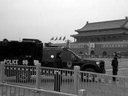 Новость на Newsland: Как в КНР проходит реформа спецслужб