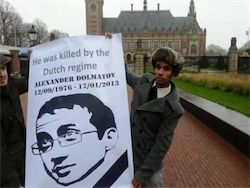 Голландия передумала судить другоросса Бенеса Айо за терроризм
