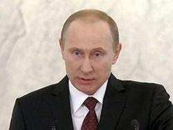 Путин призвал россиянок рожать трех детей