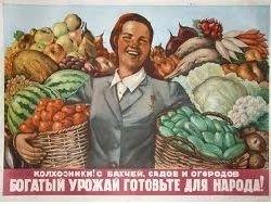 """О """"Сталинском крепостном праве"""""""