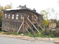 Новость на Newsland: Площадь аварийного жилья превысила 10 млн квадратных метров