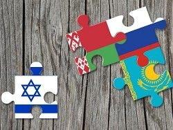 Новость на Newsland: Израиль начал подготовку к вступлению в Таможенный союз