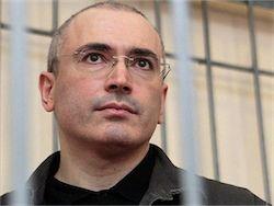 Ходорковский назвал фигурантов  болотного дела  героями