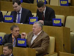 Новость на Newsland: Депутаты предлагают ликвидировать фиктивные партии