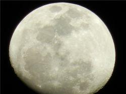 Путевка на Луну