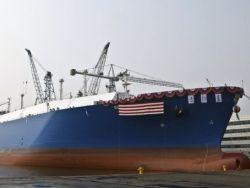 В Южной Корее  крестили  российский танкер