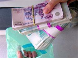 Новость на Newsland: ЦБ: в России стагфляция, возможно сильное ослабление рубля