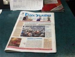Новость на Newsland: Оппозиция не смогла отменить законы Януковича