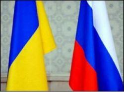 Деньги для Украины   не брак, а разводка