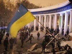 Новость на Newsland: Москва грозит наказать Киев рублем