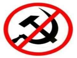 Новость на Newsland: На Украине начали запрещать деятельность компартии