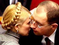 """""""БПП"""", """"НФ"""", Радикальная партия и """"Батькивщина"""" начинают консультации по формированию новой коалиции, - Ляшко - Цензор.НЕТ 2870"""