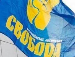 Новость на Newsland: В Киеве дефицит касок, сигарет и карточек для мобильных