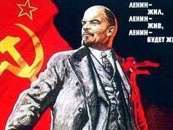 Новость на Newsland: Ленин и ленинизм - будущее России?